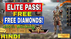 Trick to Get free diamonds