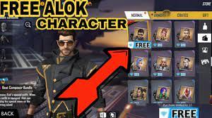 Free of cost Dj Alok